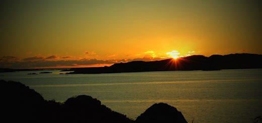Island getaway: Sunset on Colonsay.